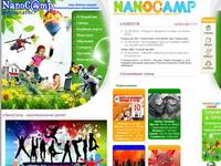 nanocamp.ru