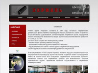 normal-p.vinnitsa.com