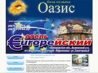 oazis-baza.com.ua