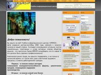 operis.ru