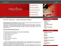 personal.dn.ua