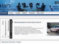 piart.com.ua