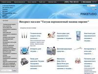 pinkmarket.ru