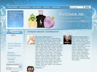 podddelok.net