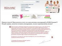 pollux.ru