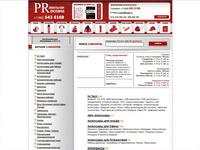pradv.ru