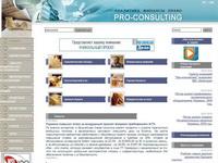 pro-consulting.com.ua