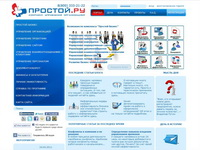 prostoy.ru