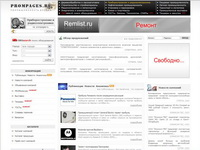 radel.prompages.ru