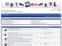 rallysale.ru