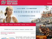 realkino.com