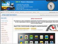 rem-tv.net