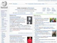 ru.wikipedia.org