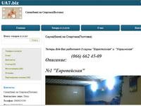 sauna-na-spartaka.ua7.biz