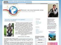 sergeyblog.ru