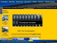 shiny-krasnodar.ru