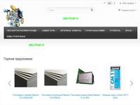 shopstroy.net