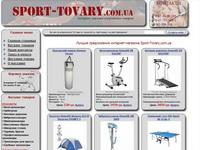 sport-tovary.com.ua
