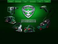 status-instrument.com.ua