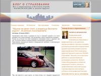 strahovochka.blogspot.com