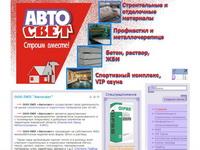 stroimvmestekirov.ru