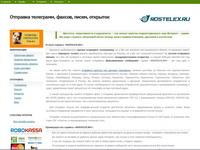 telegramm.ru