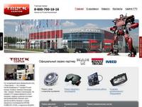 trucks-service.ru