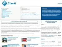 tstanki.ru