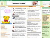 uaua.info