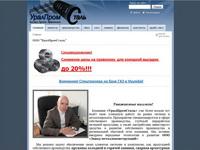 usteel.ru