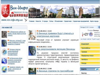 vin-info.org.ua