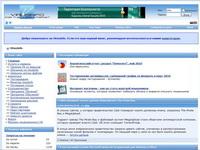 virusinfo.info