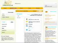 vsaunu.com.ua