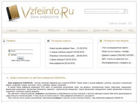 vzfeiinfo.ru