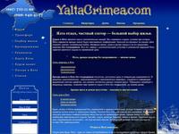 yaltacrimea.com